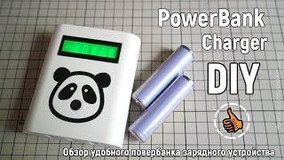 Powerbank Зарядка лития 18650 🔋 Lymssess S4 DIY