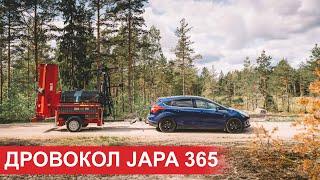 Финский дровокол JAPA 365 работа от электродвигателя или привода трактора, диаметр древесины 35 см