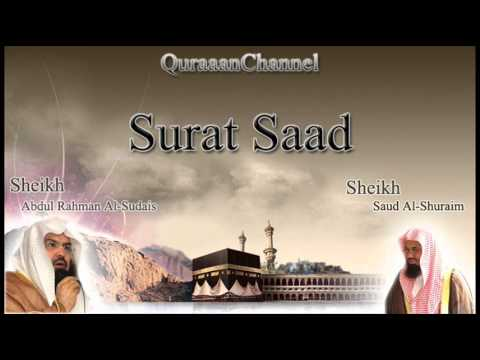 38- Surat Saad (Full) with audio english translation Sheikh Sudais & Shuraim