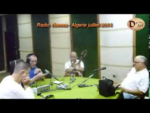 Radio Tbessa Algerie 2014 sami dorbez et jamel eddine derbassi