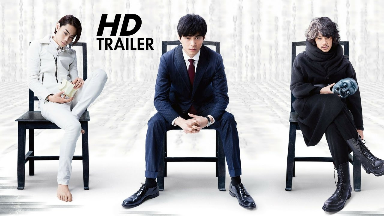 death note light up the new world official trailer hd 2016