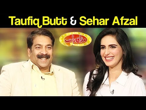 Mazaaq Raat - 7 March 2018  - Dunya News