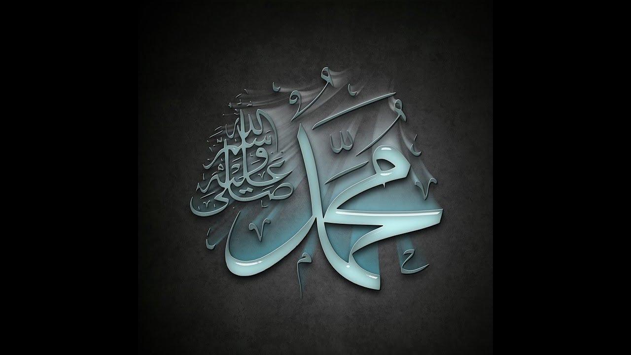 Shalawat Nabi Muhammad SAW ||  Ya Nabi Salam Alaika