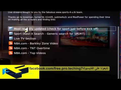 navix xbmc 2013 gratuit