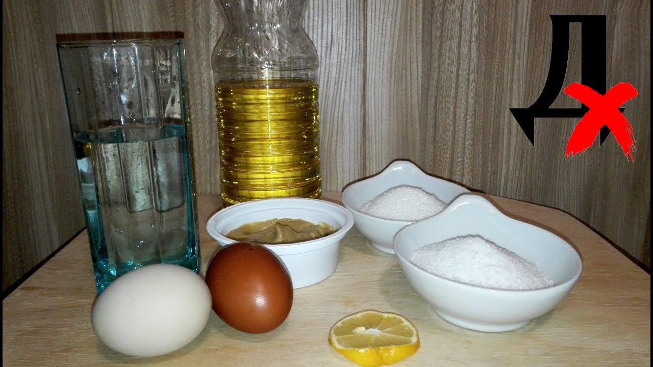 Как сделать майонез? Лучший рецепт приготовления майонеза своими руками из всех испытанных
