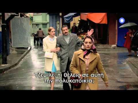 Η προδοσία - trailer 45ου επεισοδίου.