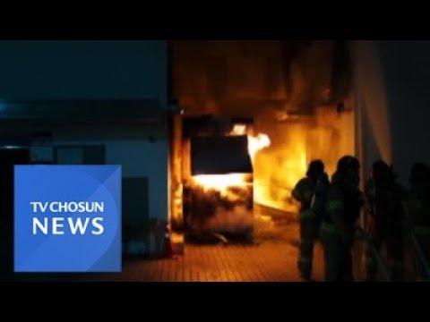 부산 병원 건물에서 화재…환자 11명 연기 흡입