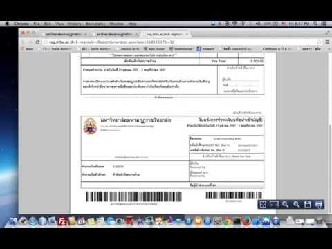 วีดีโอสาธิต วิธีการพิมพ์ใบลงทะเบียนผ่านระบบ มมร.อส