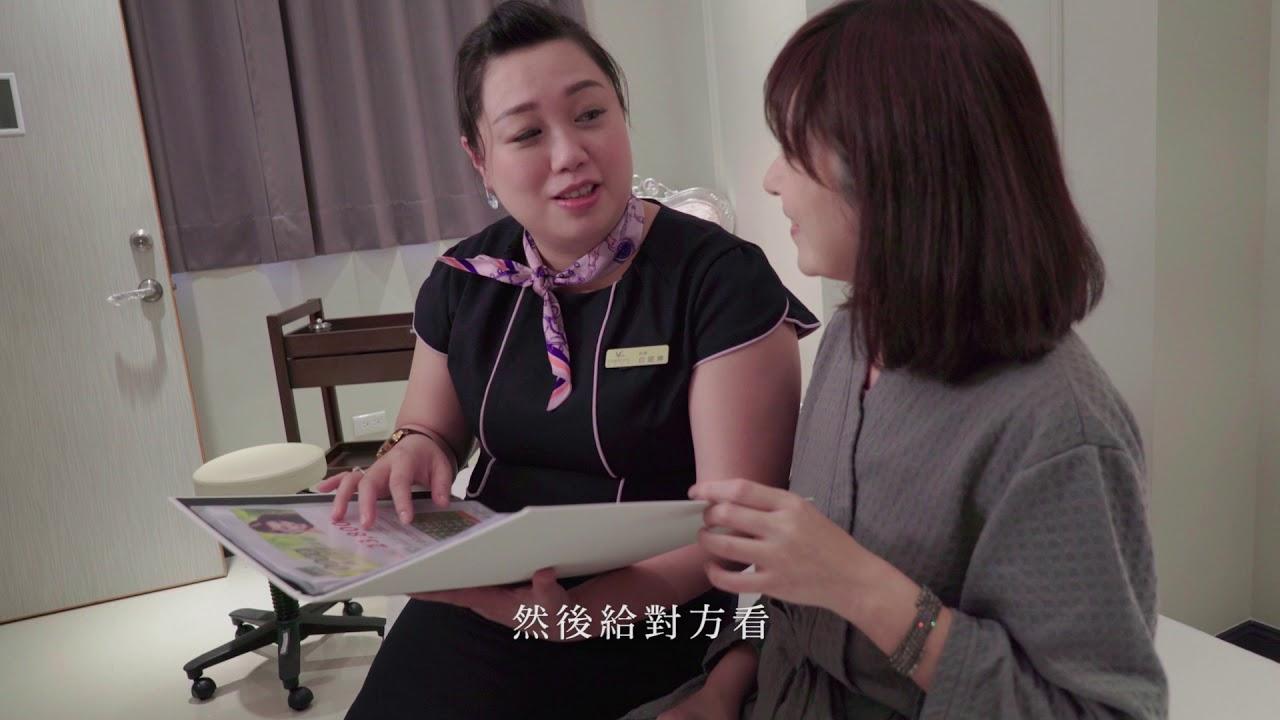 佐登妮絲全臺十大給力店長_豐原中山店 - YouTube