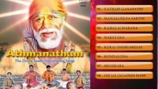 Kannada Karaoke Songs | Saibaba Instrumental Music | Athmanatham Nadaswaram