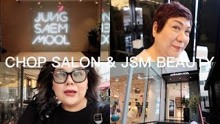 Hi Fam! Mom and I always try to have our hair done when we travel, ...