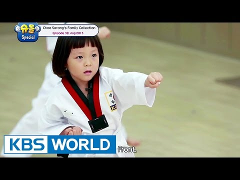 The Return Of Superman - Choo Sarang Special Ep.38