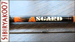 Aiko ASGARD 792ML - спиннинг для джига, он мощный, жёсткий и чувств...