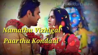SMS serial title song 🎧 Male version 💕💕