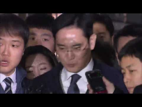 Lee Jae-yong Arrested