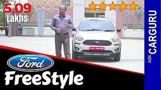 New Ford FreeStyle, Most Detailed Review by CARGURU.