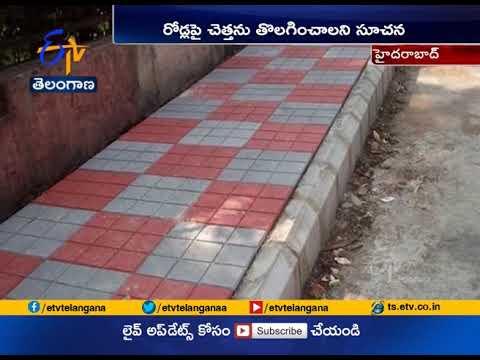 Will Construct  800 Km Footpaths in Hyderabad   GHMC Commissioner Lokesh Kumar