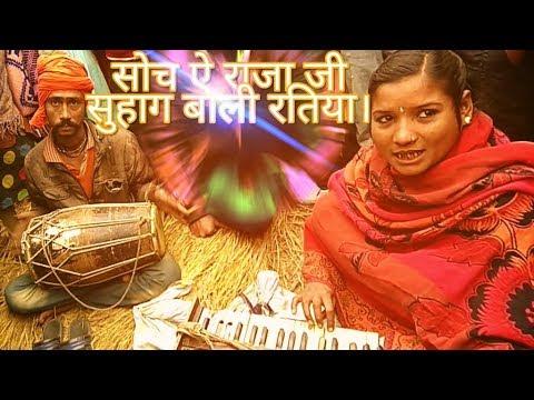online music player  Indian got talent. सुहाग वाली रातिया । bhojpuri hits song.