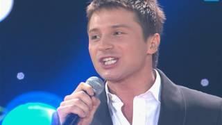 Сергей Лазарев - Даже если ты уйдешь [Весенний концерт Радио Дача 2010]