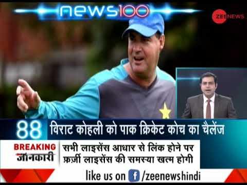 Headlines: Pakistan Cricket coach Mickey Arthur challenges Virat Kohli