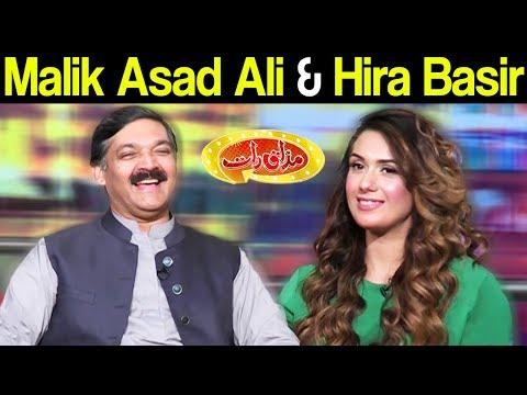 Malik Asad Ali & Hira Basir | Mazaaq Raat 23 September 2019 | مذاق رات | Dunya News