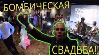 Ведущий на свадьбу в Москве!