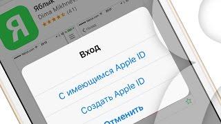 Как создать Apple ID без (с) кредитной карты в iTunes на компьютере | Яблык(В видео демонстрируется процесс создания учетной записи Apple ID без кредитной карты или с кредитной картой..., 2015-11-08T19:50:31.000Z)