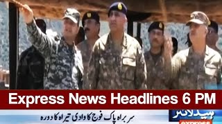 Express News Headlines - 06:00 PM - 1 May 2017