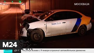 Смотреть видео Водитель каршеринга разбил автомобиль и сбежал - Москва 24 онлайн