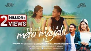 Kaha Hola Mero Mayalu   Shivaraj Gurung & Melina Rai   Ft.Naren Limbu & Kusum Gurung