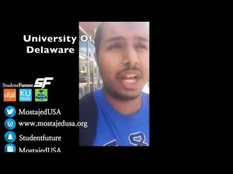 تعرف على معهدك : University Of Delaware