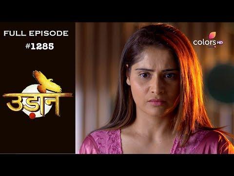 Mahasangam - Udann Sapnon Ki & Ishq Mein Marjawan - 26th March 2019 - महासंगम - Full Episode