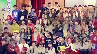 Publication Date: 2017-06-05 | Video Title: 亞洲學生戲劇匯演2016練習及交流活動