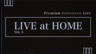「GLAY app Presents PREMIUM HALLOWEEN LIVE Vol.05 LIVE at HOME」Teaser