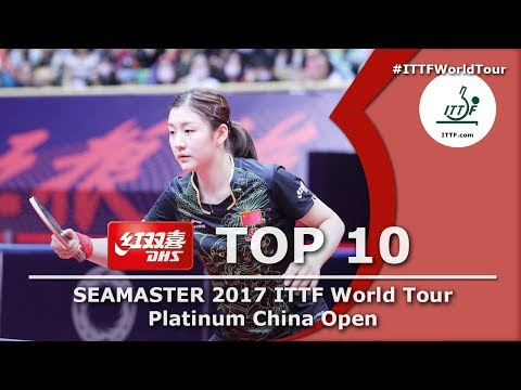 DHS ITTF Top 10 - 2017 China Open