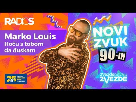 Marko Louis - Hocu s tobom da djuskam (Official video) 2020 - ZVEZDE PEVAJU ZVEZDE NOVI ZVUK 90-ih