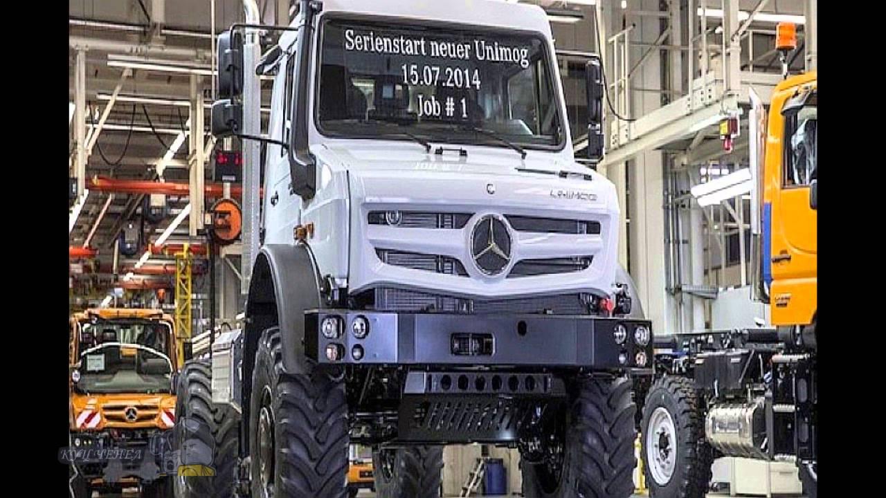 Trucks 2015 Mercedes Benz Unimog Youtube