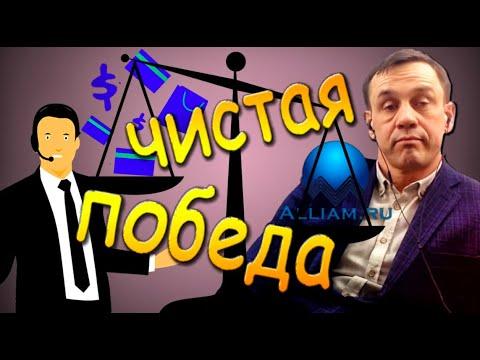 БАНК ТИНЬКОФФ И ВОЛОДЯ С ДИМОЙ/ДА ЛАДНО ВАМ/Как не платить кредит/Кузнецов/Аллиам