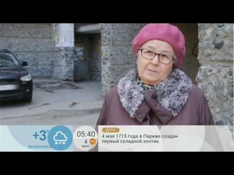 Первый канал. Ремонт лифтов. 04.05.2017