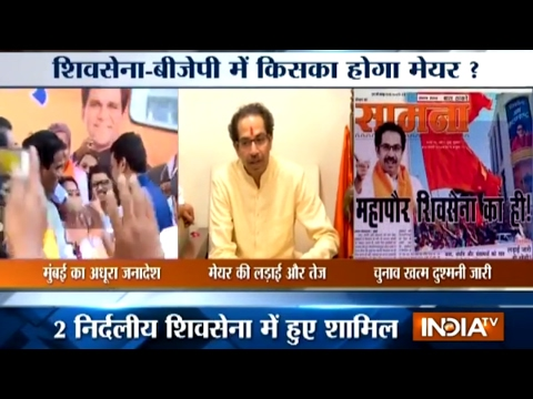 Top 20 Reporter | 24th February, 2017 ( Part 2 ) - India TV
