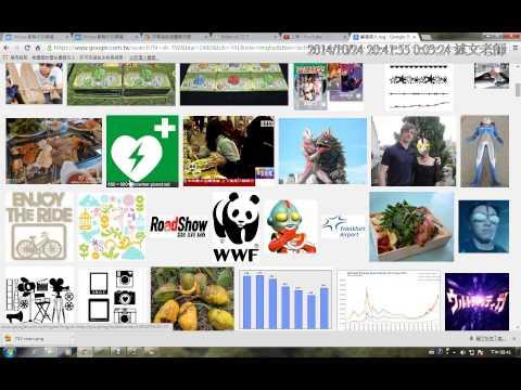 04:透明與去背圖檔搜尋PNG、SVG