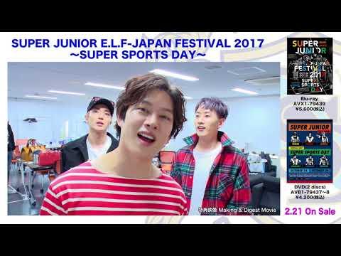 SUPER JUNIOR / 2月21日リリース、FC限定DVD&Blu-rayティザー第2弾公開!!