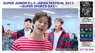 SUPER JUNIOR / 2月21日リリース、FC限定DVD&Blu-rayティザー第2弾公開!! thumbnail