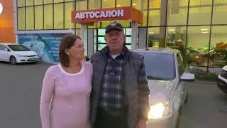 Отзыв счастливых клиентов Кубань Авто