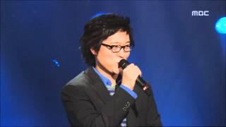 김동률의 포유 - Closing, 클로징, For You 20060112