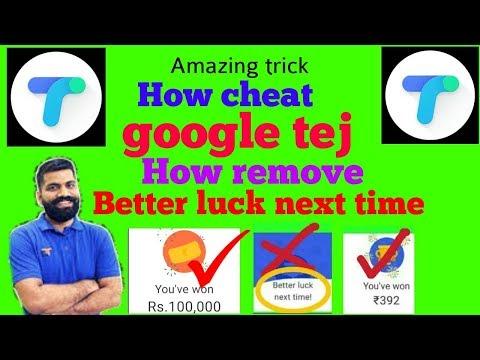Google tej अब remove करो Better luck next time ,smart trick se