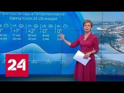 """""""Погода 24"""": снежный вихрь из Японии движется на Дальний Восток - Россия 24"""