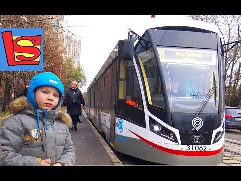 Городские поезда новые Трамваи и остановки с зарядкой Влог для детей
