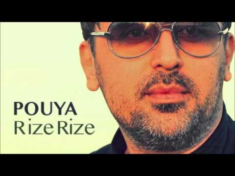 Pouya Rize Rize  2013 new song