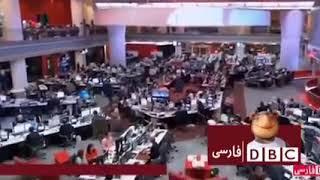 (دی بی سی فارسی) - 9 -                                 (قدرت رسانه) DBC Persian